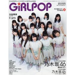 GiRLPOP 2015WINTER [M−ON!ANNEX]