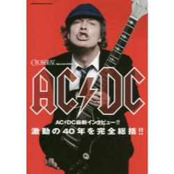 AC/DC CROSSBEAT Special Edition [SHINKO MUSIC MOOK]