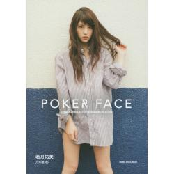 POKER FACE JAPANESE FEMALE ARTIST PHOTOGRAPH COLLECTION [SHINKO MUSIC MOOK]