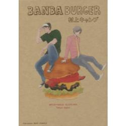 BANBA�@BURGER�@[POE�@BACKS�@BABY�@COMIC]