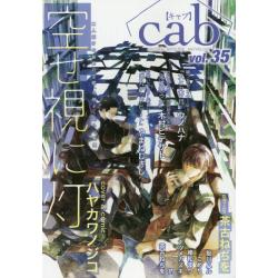 cab�@ORIGINAL�@BOYSLOVE�@ANTHOLOGY�@vol�D35