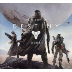 THE ART OF DESTINY設定画集