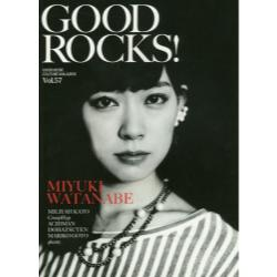 GOOD ROCKS! GOOD MUSIC CULTURE MAGAZINE Vol.57