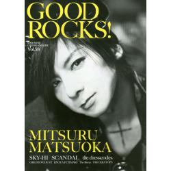 GOOD ROCKS! GOOD MUSIC CULTURE MAGAZINE Vol.58