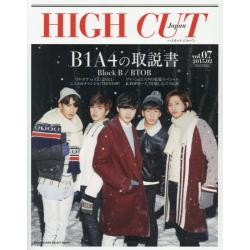 HIGH CUT Japan vol.07 [SHOGAKUKAN SELECT MOOK]