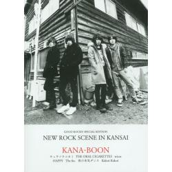 NEW ROCK SCENE IN KA [GOOD ROCKS!SPECIAL E]