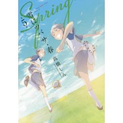 雪にツバサ・春 Girl meets Esper in the season of spring. 第5巻 [ヤンマガKC 2562]