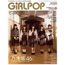 GiRLPOP 2015SPRING [M−ON!ANNEX]
