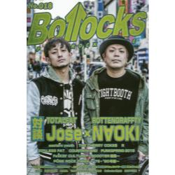 Bollocks PUNK ROCK ISSUE No.018