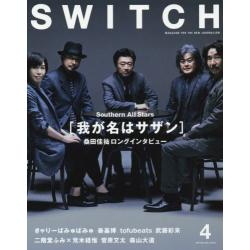 SWITCH VOL.33NO.4(2015APR.)
