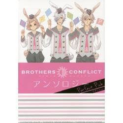 BROTHERS CONFLICTアンソロジーPerfect Pink [シルフコミックス S−27−23]