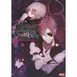 DiABOLiK LOVERS DARK FATE公式ビジュアルファンブック Haunted dark bridal [B'sLOG COLLECTION]