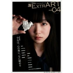 EXTRART FILE04
