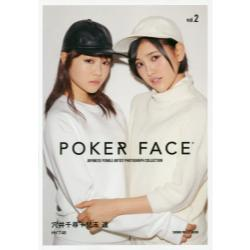 POKER FACE JAPANESE FEMALE ARTIST PHOTOGRAPH COLLECTION vol.2 [SHINKO MUSIC MOOK]