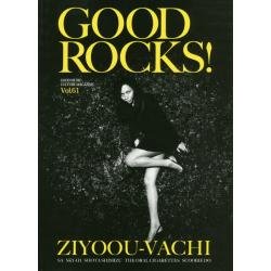 GOOD ROCKS! GOOD MUSIC CULTURE MAGAZINE Vol.61