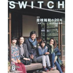 SWITCH VOL.33NO.6(2015JUN.)