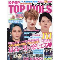 K−POP TOP IDOLS vol.3 [OAK MOOK 566]