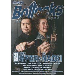 Bollocks PUNK ROCK ISSUE No.019