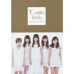 ℃‐ute 10th Anniversary Book