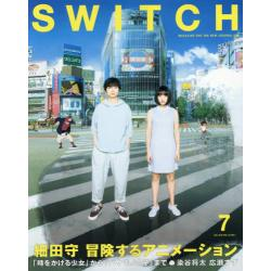 SWITCH VOL.33NO.7(2015JUL.)