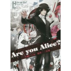 Are�@you�@Alice�H�@12�@[ZERO�|SUM�@COMICS]