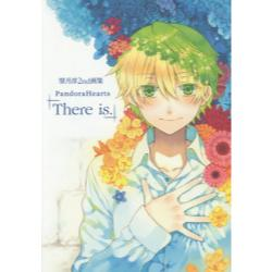 PandoraHearts「There is.」 望月淳2nd画集