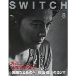 SWITCH VOL.33NO.8(2015AUG.)