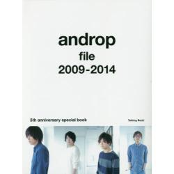 androp file 2009−2014 5th anniversary special book