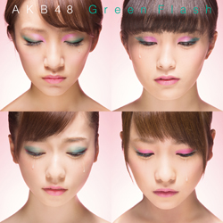 AKB48/39thSingleGreenFlash【TypeS初回限定盤】