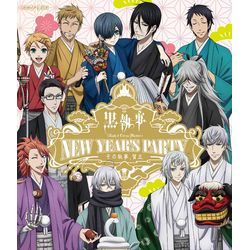 黒執事 Book of Circus/Murder New Year's Party 〜その執事、賀正〜 【BD】