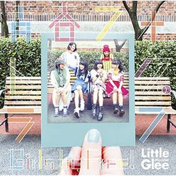 Little Glee Monster / 青春フォトグラフ/Girls be Free!