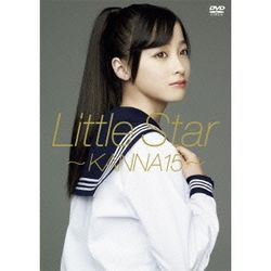 橋本環奈 Little Star 〜KANNA15〜