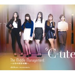 ℃-ute /The Middle Management?女性中間管理職?/我武者LIFE /次の角を曲がれ  【通常盤A】