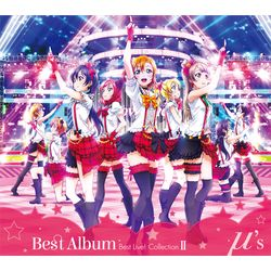 μ's Best Album Best Live! Collection II 【通常盤】