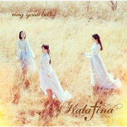 Kalafina / Ring your bell 【初回生産限定盤B】