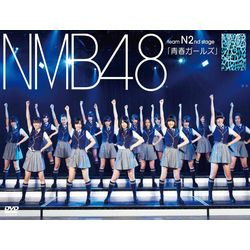 NMB48 TeamN 2ndStage「青春ガールズ」