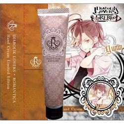 DIABOLIK LOVERS ROMANTICA ハンドクリーム YUMA