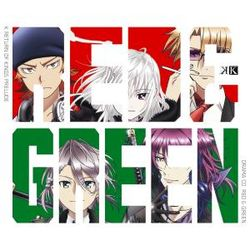 K DRAMA CD RETURN OF KINGS PRELUDE-RED&GREEN-