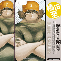 STEINS;GATE iPhone5/5S用カバー 橋田至