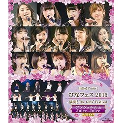 Hello! Projectひなフェス 2015~満開!The Girls' Festival~<アンジュルム&Juice=Juiceプレミアム> 【通常盤】 【BD】