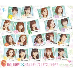 アイドリング!!! / SINGLE COLLECTIONグ!!!  【LIMITED EDITION】