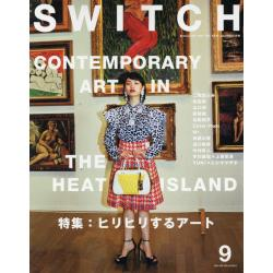 SWITCH VOL.33NO.9(2015SEP.)