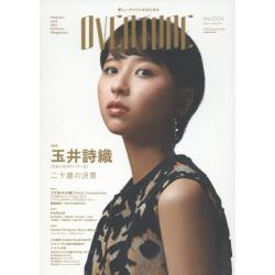 OVERTURE 004(2015September) [TOWN MOOK]