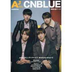 AJ Music Special CNBLUE特集48ページ [ぴあMOOK]