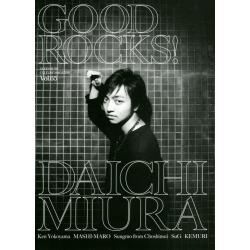 GOOD ROCKS! GOOD MUSIC CULTURE MAGAZINE Vol.65