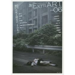 EXTRART FILE06
