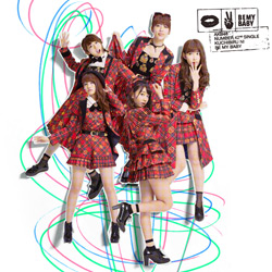 AKB48 / 42nd Single 唇にBe My Baby 【Type C 初回限定盤】 ※キャラアニ特典付き