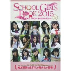 SCHOOL GIRLS BOOK summer time memories 2015country side [TOKYO NEWS MOOK 通巻506号]