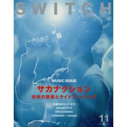 SWITCH VOL.33NO.11(2015NOV.)