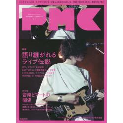 ぴあMUSIC COMPLEX Entertainment Live Magazine Vol.2 [ぴあMOOK]